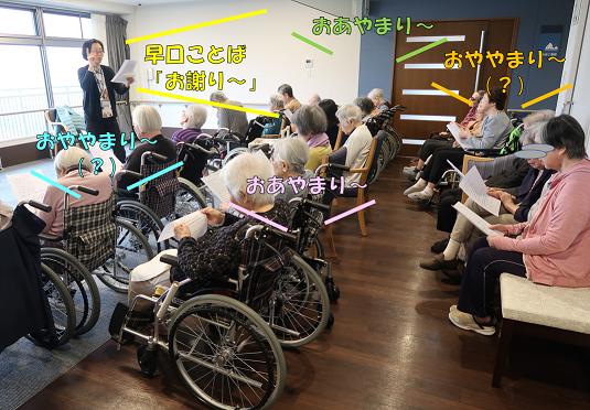 朗読会(1-3)
