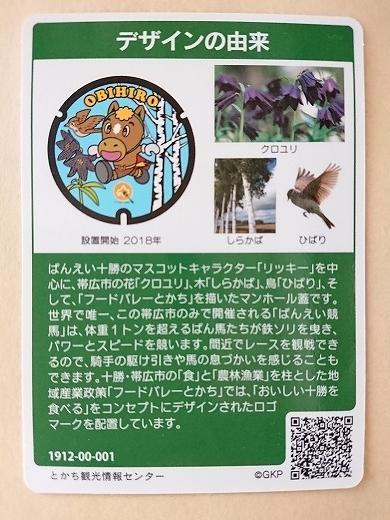 DSC_9897.jpg