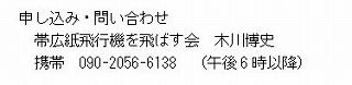 TELImg2_20191112095020bce.jpg