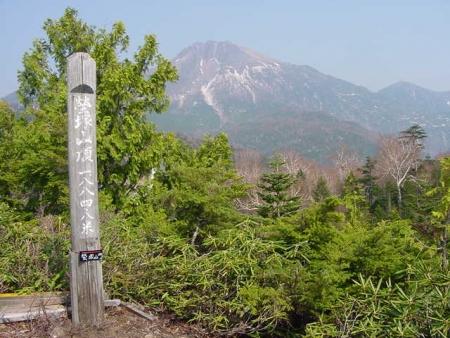 030510螢塚山から白根