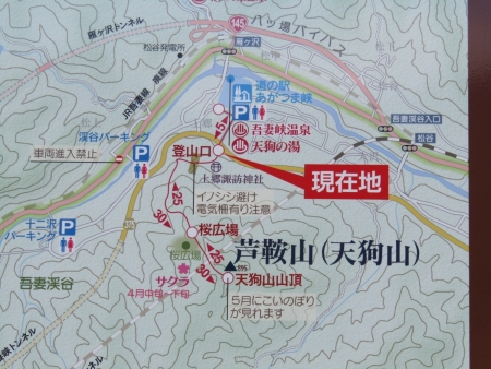 191130芦鞍山 (5)s