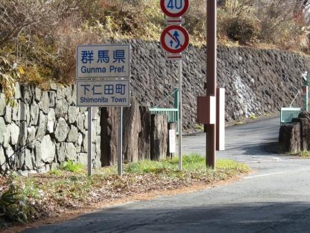 191211黒岩山~和美峠~愛宕山 (15)s
