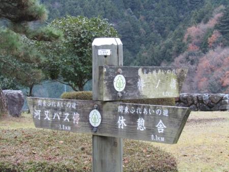 191221棒ノ嶺 (1)s