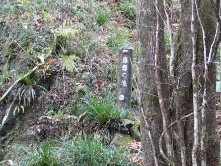 191221棒ノ嶺 (6)s