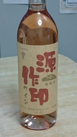 191221棒ノ嶺 (16)s