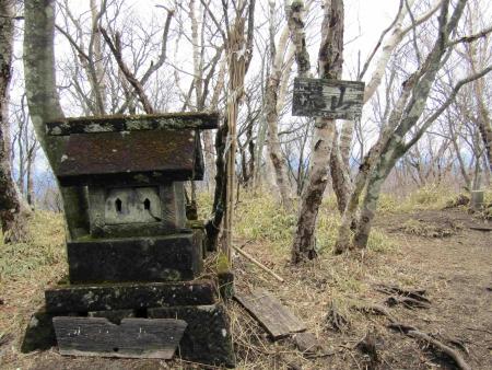 190501鍋割山~荒山 (20)s