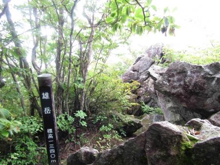 190707二ッ岳 (24)s
