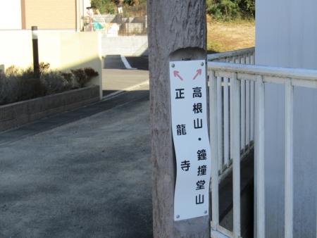 200103鐘撞堂山 (2)s