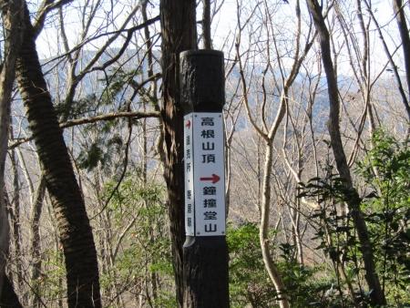 200103鐘撞堂山 (6)s