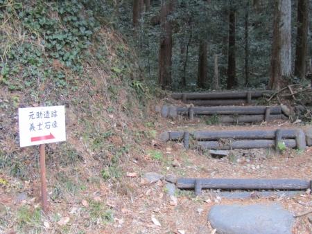 200112e御殿山 (1)s