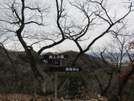 200118三床山 (8)s