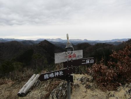 200118三床山 (9)s
