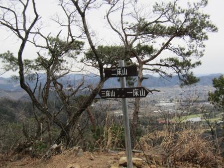 200118三床山 (14)s