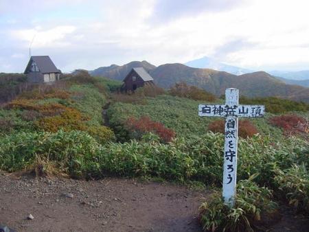 031005白神岳b