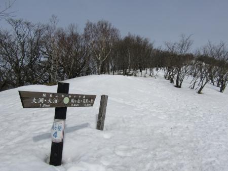 200215駒ヶ岳~黒檜山 (3)s