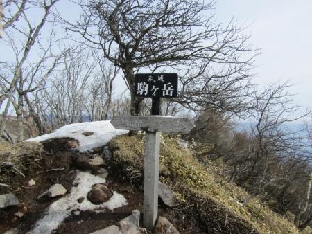 200215駒ヶ岳~黒檜山 (9)s