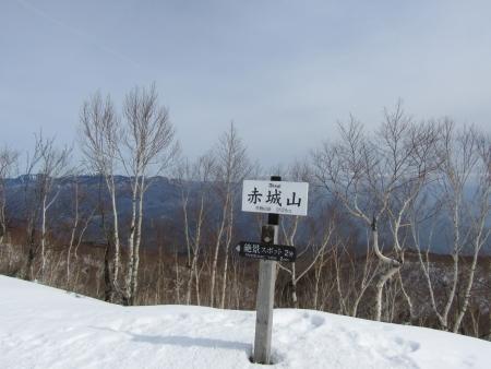 200215駒ヶ岳~黒檜山 (19)s