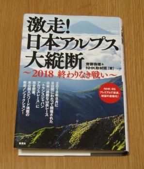 IMG_7709sc.jpg
