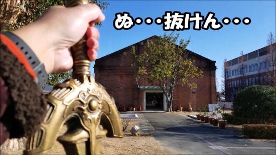 ブログ用淡路3