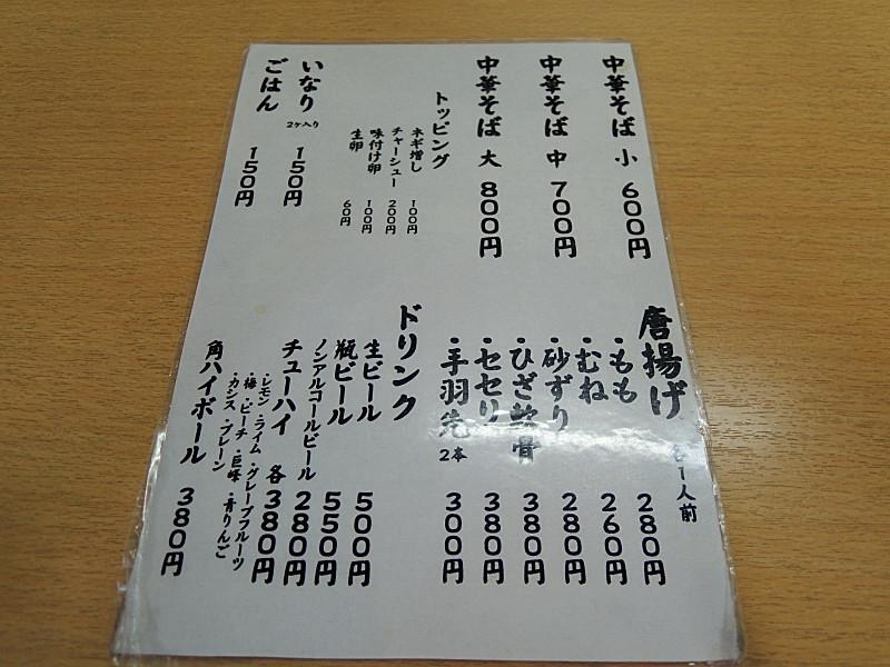 bDSCN5720.jpg