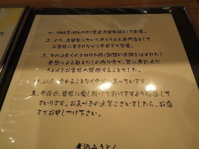 bDSCN6473.jpg