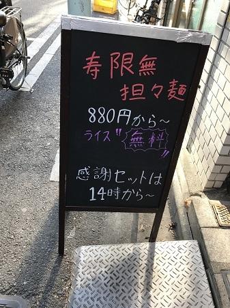 10_202002270511240ec.jpg
