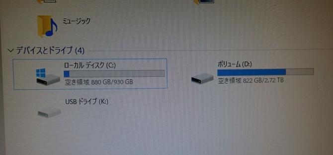 SSD 1テラ
