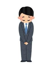 business_ojigi_man.jpg