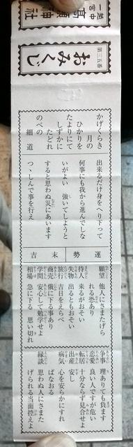 P_20200101_164349.jpg