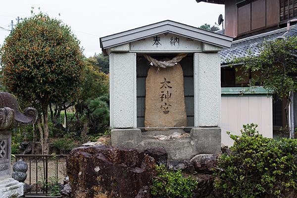 村国神社太神宮