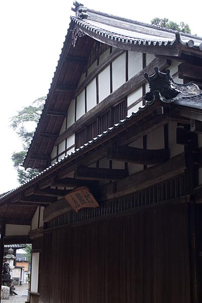 村国神社と村国座