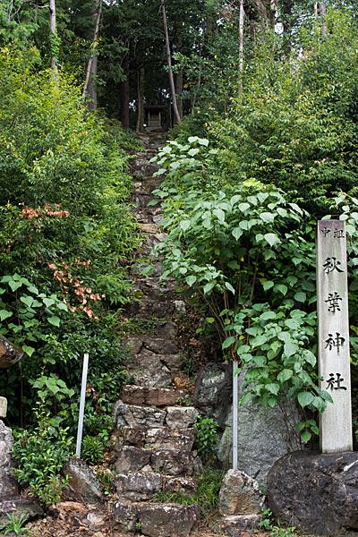 村国神社と秋葉神社