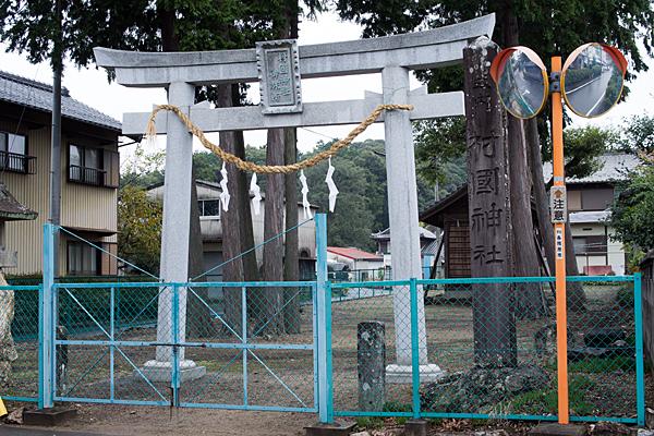 村国神社御旅所正面