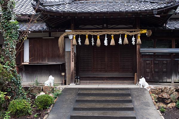 手力雄神社社務所