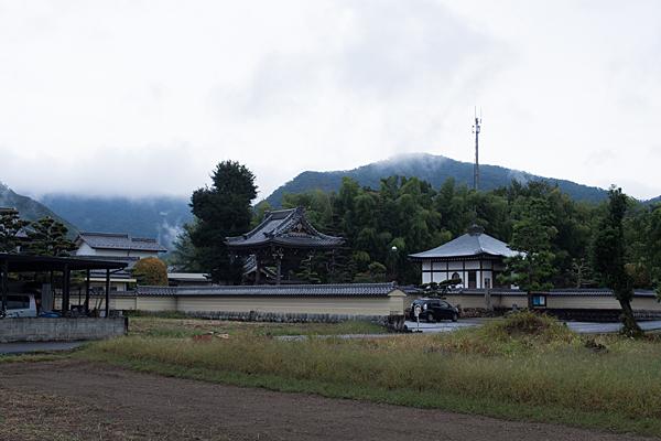 各務原山と寺