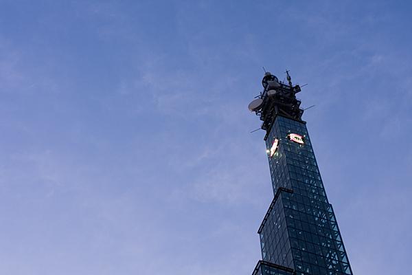 中京テレビ塔