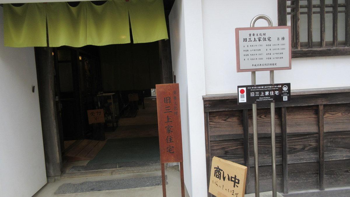 1909-25-宮津-IMG_2767