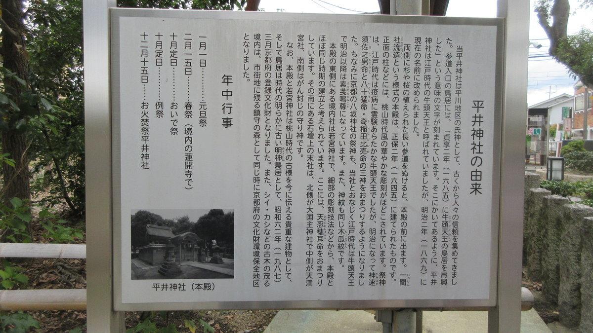 1910-04-大久保-IMG_3245