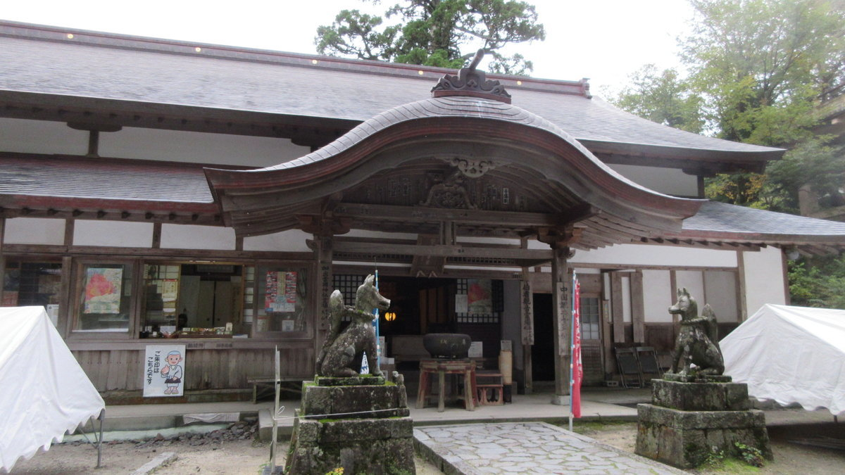 1910-39-奥大山-IMG_3345