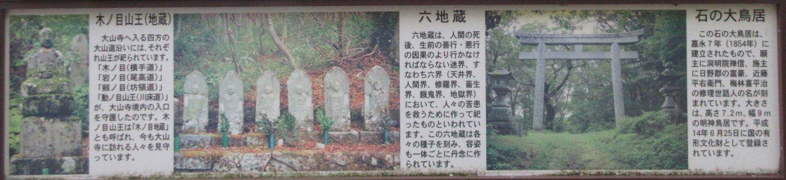 1910-27-奥大山-IMG_3322説明a
