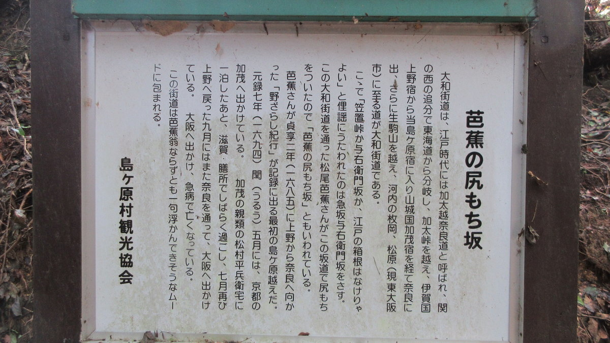 1910-22-伊賀上野-IMG_3408