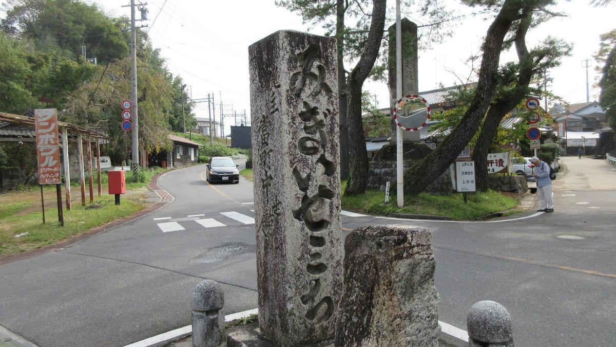 1910-11-伊賀上野-IMG_3386