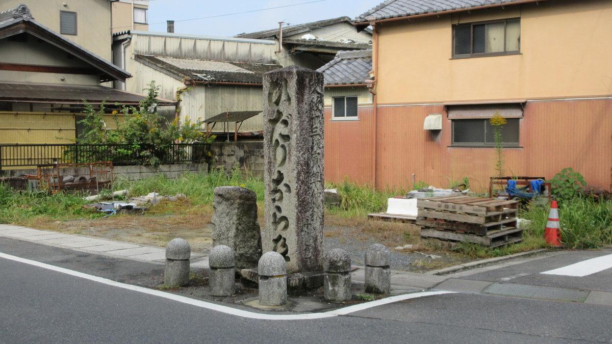 1910-10-伊賀上野-IMG_3384