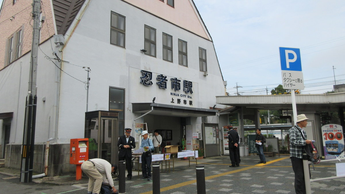1910-06-伊賀上野-IMG_3378