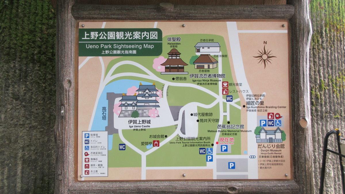 1910-05-伊賀上野-IMG_3377