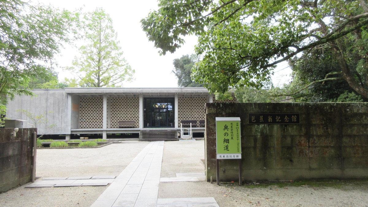 1910-04-伊賀上野-IMG_3375