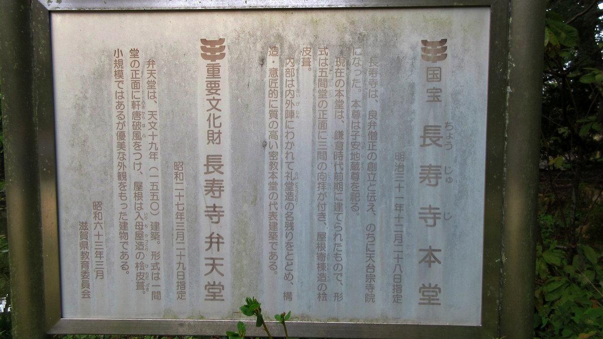 1911-19-湖南三山-IMG_3451