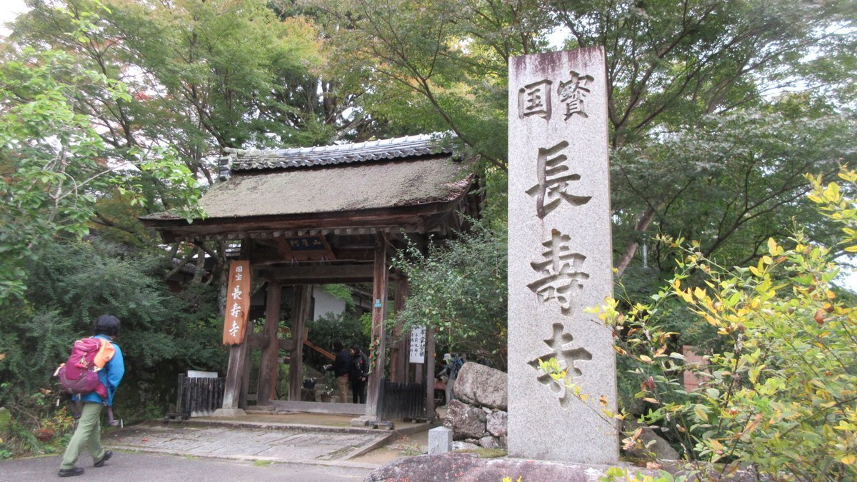 1911-12-湖南三山-IMG_3456