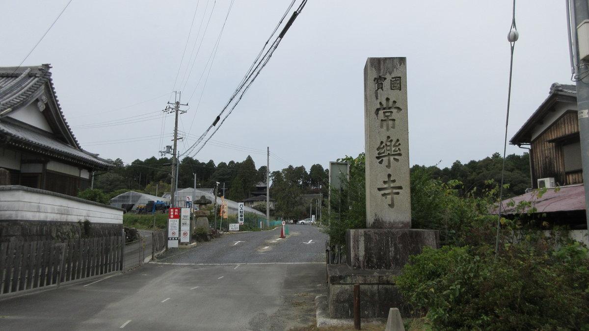 1911-07-湖南三山-IMG_3432