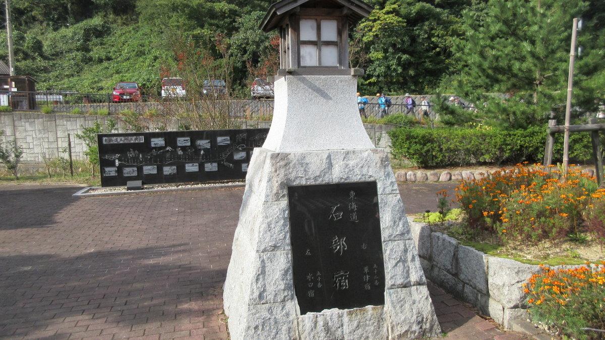 1911-03-湖南三山-IMG_3423
